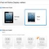 Apple iPad mit 128 Gigabyte bereits erhältlich